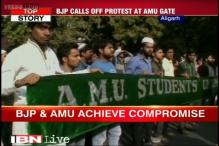 Rift with AMU ends, BJP calls-off protest over proposed event