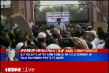 Rift with AMU nears its end, BJP calls-off protest over proposed event