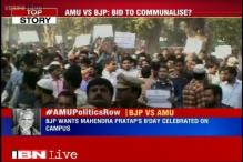 Communal flare-up possible if BJP event allowed, warns AMU VC