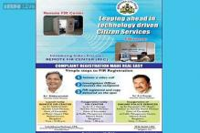 Register complaints via video conference at Bangalore Police's first remote FIR centre
