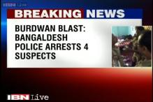 Burdwan blast: Police arrests 4 members of banned Islamist outfit Jamaat-ul-Mujahideen