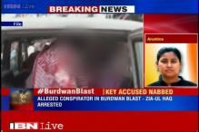 Burdwan blast: Key conspirator Zia ul Haq arrested from Malda in West Bengal