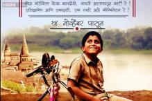 IFFI 2014: 'Elizabeth Ekadashi' director Paresh Mokashi reacts to HJS' demand to withdraw its screening, says he doesn't need controversies to sell the film
