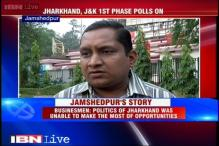 Lack of infrastructure prevented business in the Jamshedpur, says India Inc