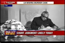 Judgement in former railway minister LN Mishra murder case likely today