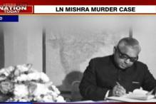 Delhi court to pronounce verdict in former railway minister LN Mishra's murder case on December 8