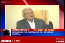 Nobody will get preferential treatment in black money probe: SIT Chairman