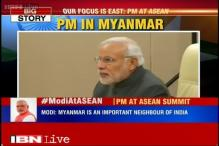 Myanmar is an important neighbour of India: PM Narendra Modi