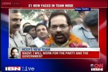 Will work for the party and the government, says Mukhtar Abbas Naqvi