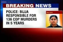 Chhattisgarh: Naxal leader Bijja who killed 136 policemen arrested