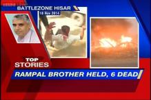 News 360: Night operation starts at Rampal's ashram in Hisar, death toll stands at 6