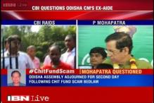CBI summons former BJD leader Pyarimohan Mohapatra over Saradha chit fund scam