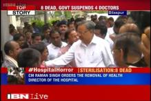 Chhattisgarh sterilization tragedy:: PM Modi asks Chattisgarh CM Raman Singh to take action