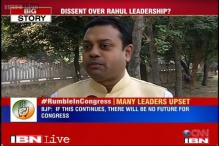 Congress's ship in the unsuccessful captaincy of Rahul Gandhi: BJP