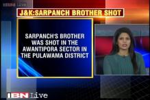 J&K: Terrorists kill brother of slain Sarpanch in Pulwama