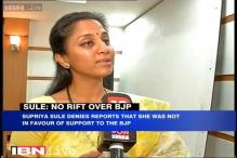 NCP leader Supriya Sule denies reports of any differences within party