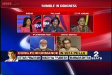 Rumblings within Congress: Is Rahul Gandhi's leadership under threat?