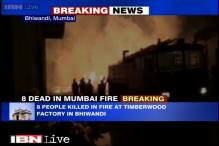 Mumbai: Fire breaks out at Timberwood plant in Bhiwandi, 8 killed