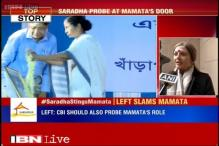 Mamata should also be called for questioning in Saradha scam: CPI