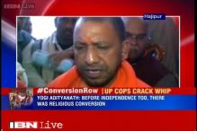 UP: BJP MP Yogi Adityanath to attend proposed conversion ceremony in Aligarh, says nothing wrong in it