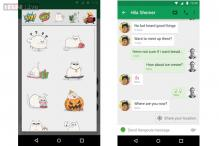 Google updates Hangouts app for Android with 'last seen' timestamp, video filters