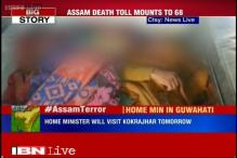 Rajnath visits Guwahati, high alert sounded in Assam after Bodo militant attack kills 68 people