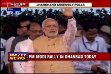 PM Modi's appeal to Jharkhand voters for giving decisive mandate to BJP
