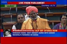 BJP MP Sakshi Maharaj expresses regret thrice in Lok Sabha after uproar over his Godse remark