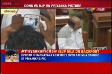 Congress hits out at BJP MLA for watching Priyanka Gandhi's photos in Karnataka Assembly