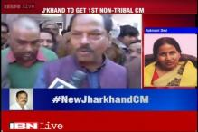 It is a proud moment for us, says Jharkhand CM-designate wife