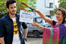 Nagarjuna's son Akhil Akkineni begins shooting for his debut film with director VV Vinayak