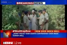 Surat: 'Terrorists' wearing skull cap in a police mock drill creates controversy