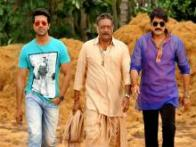 Yearender 2014: Biggest winners and losers of Telugu cinema