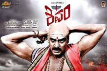 Is Kannada superstar Upendra playing a double role in his next film 'Shivam'?