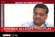 Ashok Khemka gets copy of Vadra-DLF land deal file, pages missing