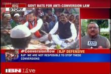 Agra conversion row: Need to form a law against it, says BJP's Vijay Bahadur Pathak