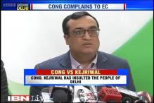 Congress files complaint to EC against Arvind Kejriwal, says his remarks an insult to the people of Delhi