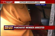 Bihar: Panchayat member arrested for rape of 'mahadalit' woman