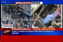 Protest in Bengaluru after school teacher allegedly molests class 2nd student, asks her to remove burka