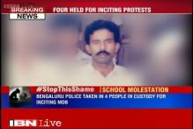 Bengaluru: 4 arrested for inciting violence over molestation of class 2 girl