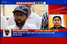 Home Ministry to act against Delhi Police in Liaqat Shah false arrest case