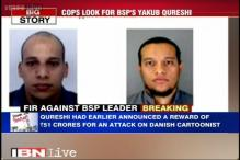 UP Police to arrest BSP leader Yakub Qureshi who announced Rs 51 crore reward for Paris attackers