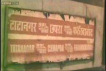 Bihar: 15 men loot four compartments of Tata-Chhapra Express in Jamui