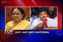 Mission Delhi: Jayanthi Natarajan quits Congress, says party not the same