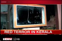 Maoists strike in Kerala again