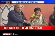 Delhi elections: BJP tweaks strategy, to contest under former IPS officer Kiran Bedi's leadership