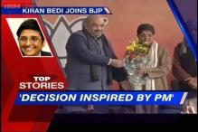 News 360: Kiran Bedi joins BJP, to contest Delhi Assembly elections