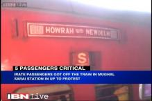 24 passengers fall ill after consuming railway food, protest at Mughalsarai station