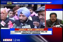 Congress requested Arvinder Singh Lovely to withdraw from the contest: PC Chacko