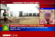 Punjab: Female teacher booked for strip-searching seven girls in Gurdaspur